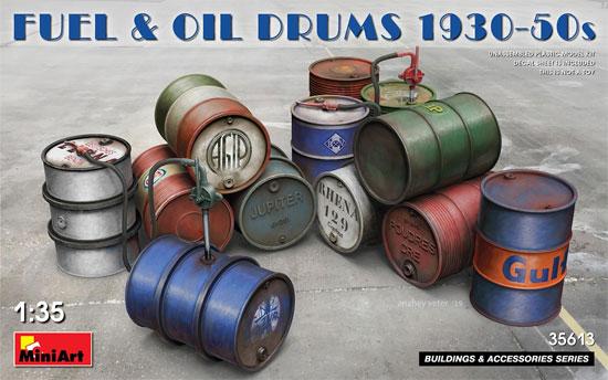 燃料 & オイル ドラム缶 1930-50sプラモデル(ミニアート1/35 ビルディング&アクセサリー シリーズNo.35613)商品画像