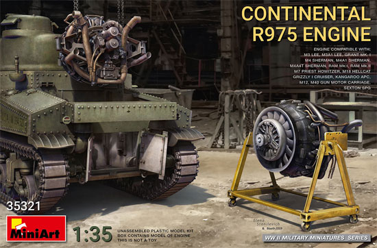 コンチネンタル R975 エンジンプラモデル(ミニアート1/35 WW2 ミリタリーミニチュアNo.35321)商品画像