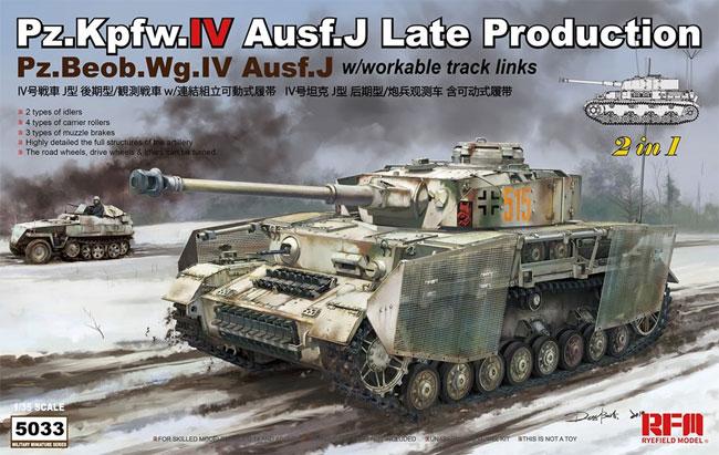 4号戦車 J型 後期型/観測戦車 w/連結組立可動式履帯 2 in 1プラモデル(ライ フィールド モデル1/35 Military Miniature SeriesNo.5033)商品画像