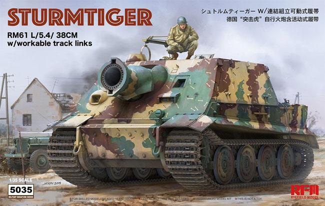 シュトルムティーガー w/連結組立可動式履帯プラモデル(ライ フィールド モデル1/35 Military Miniature SeriesNo.5035)商品画像
