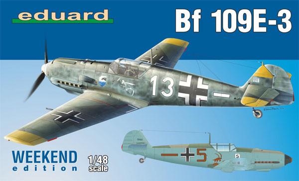 メッサーシュミット Bf109E-3プラモデル(エデュアルド1/48 ウィークエンド エディションNo.84157)商品画像