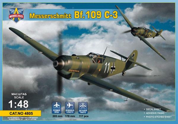 メッサーシュミット Bf109C-3プラモデル(モデルズビット1/48 エアクラフト プラモデルNo.4805)商品画像