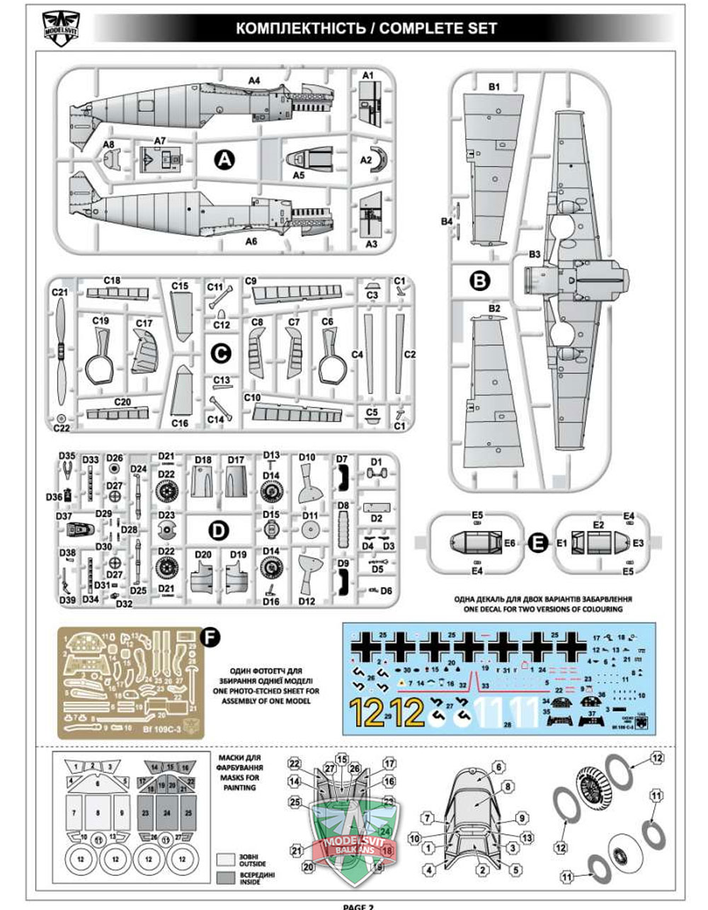 メッサーシュミット Bf109C-3プラモデル(モデルズビット1/48 エアクラフト プラモデルNo.4805)商品画像_1