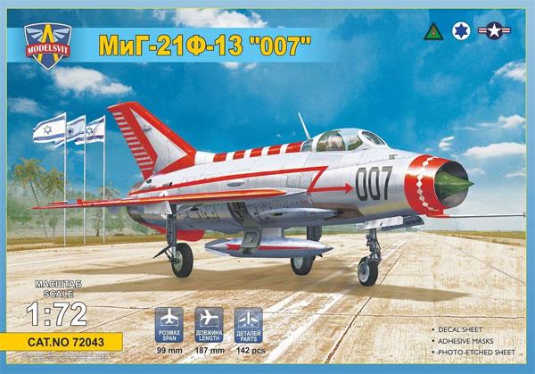 MiG-21F-13 007 超音速ジェット戦闘機プラモデル(モデルズビット1/72 エアクラフト プラモデルNo.72043)商品画像