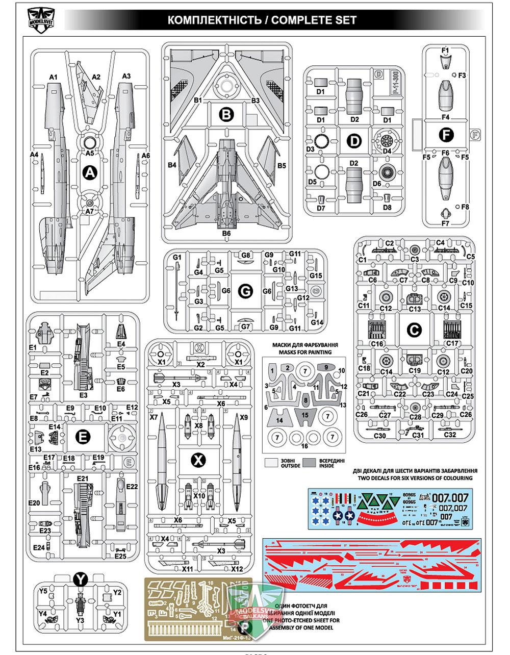 MiG-21F-13 007 超音速ジェット戦闘機プラモデル(モデルズビット1/72 エアクラフト プラモデルNo.72043)商品画像_1