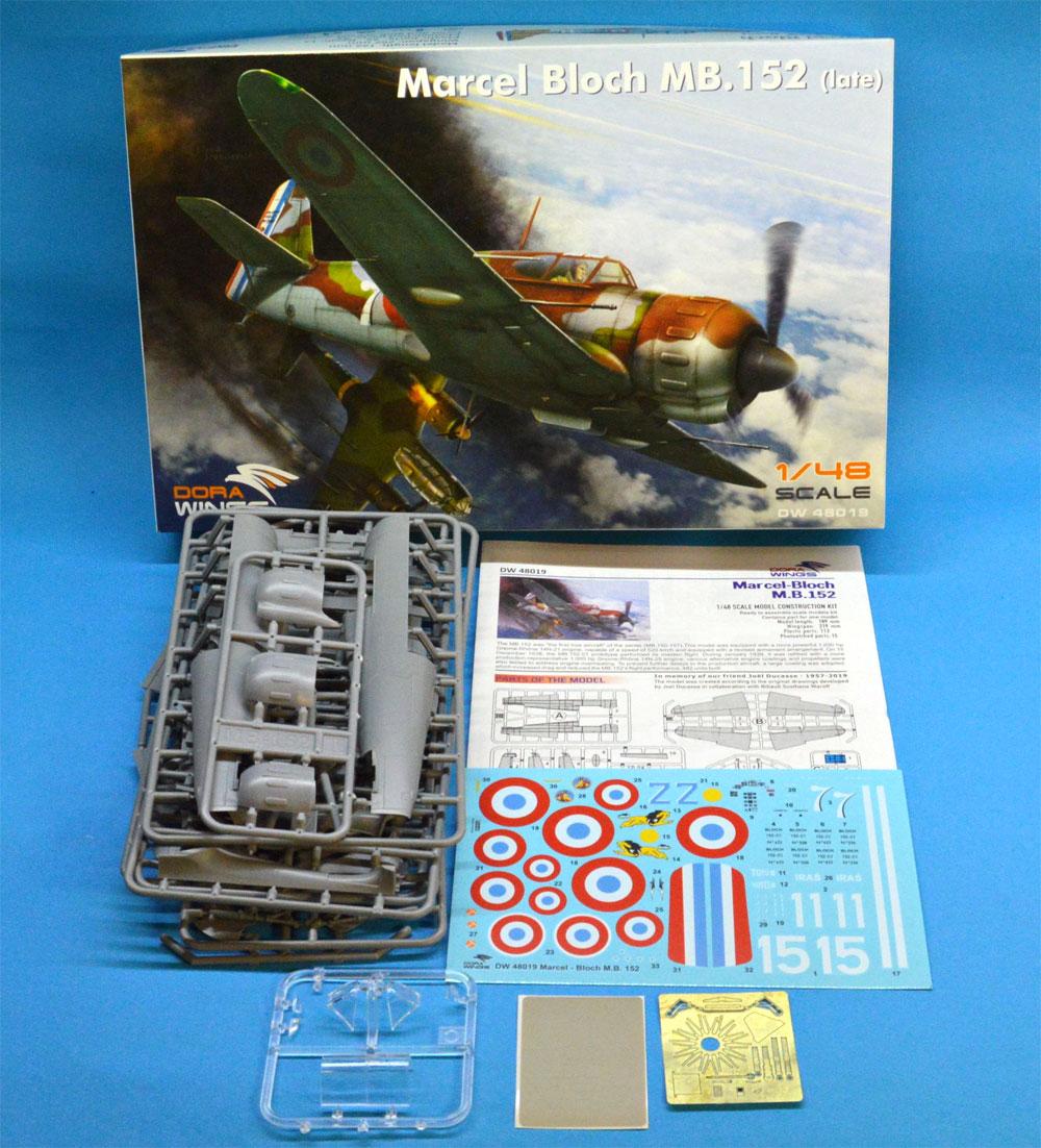 ブロック MB.152 後期型プラモデル(ドラ ウイングス1/48 エアクラフト プラモデルNo.DW48019)商品画像_1