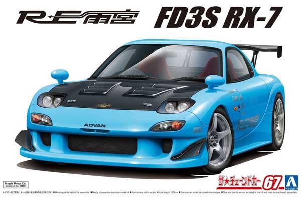 RE雨宮 FD3S RX-7