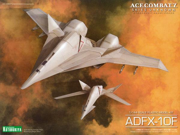 ADFX-10F (エースコンバット スカイズ アンノウン)プラモデル(コトブキヤエースコンバット (ACE COMBAT)No.KP513)商品画像