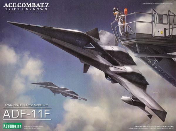 ADF-11F (エースコンバット スカイズ アンノウン)プラモデル(コトブキヤエースコンバット (ACE COMBAT)No.KP500)商品画像