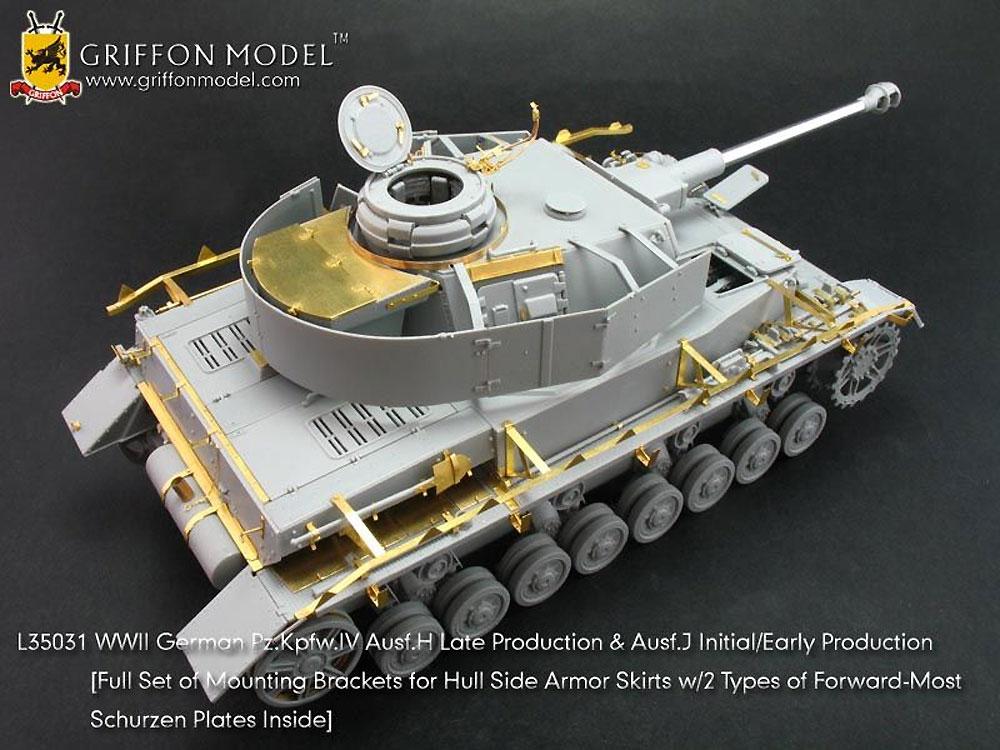 ドイツ 4号戦車 H型 後期生産型 ディテールアップパーツ付きプラモデル(ドラゴン1/35 '39-'45 SeriesNo.CH6300SP)商品画像_3