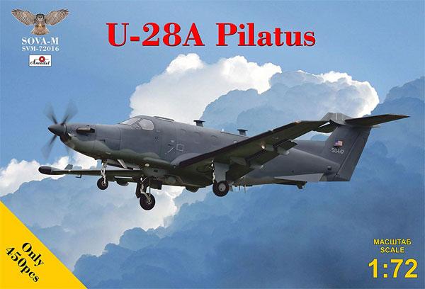 ピラタス U-28Aプラモデル(ソヴァ M1/72 エアクラフトNo.SVM-72016)商品画像