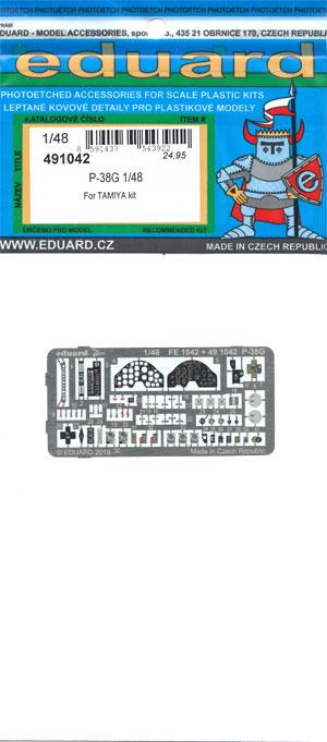 P-38G エッチングパーツ (タミヤ用)エッチング(エデュアルド1/48 エアクラフト用 カラーエッチング (49-×)No.491042)商品画像