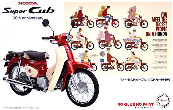 ホンダ スーパーカブ 110 60周年アニバーサリープラモデル(フジミ1/12 NEXTシリーズNo.001EX-003)商品画像