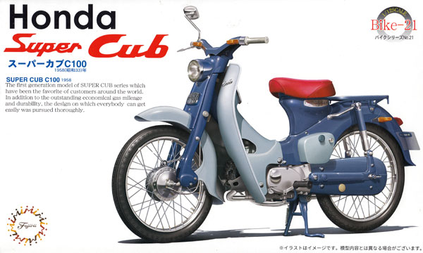 ホンダ スーパーカブ C100 1958年プラモデル(フジミ1/12 オートバイ シリーズNo.021)商品画像
