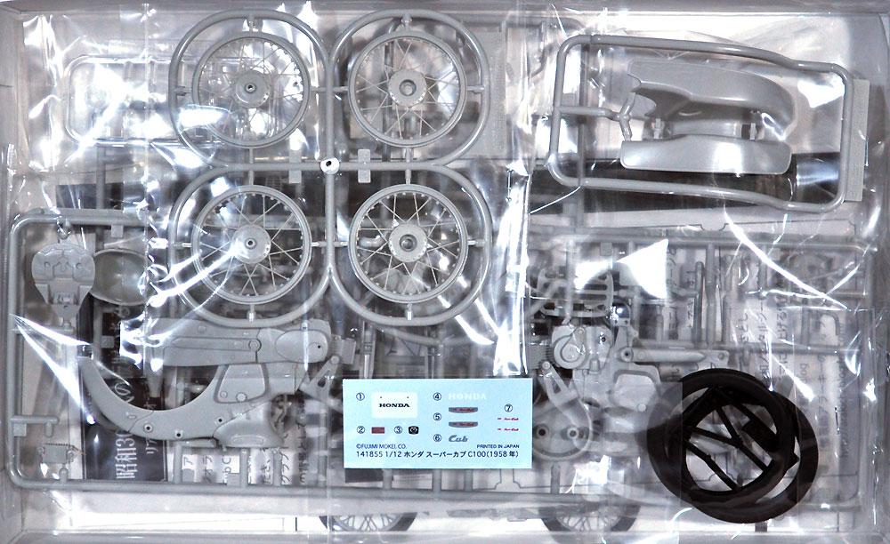 ホンダ スーパーカブ C100 1958年プラモデル(フジミ1/12 オートバイ シリーズNo.021)商品画像_1