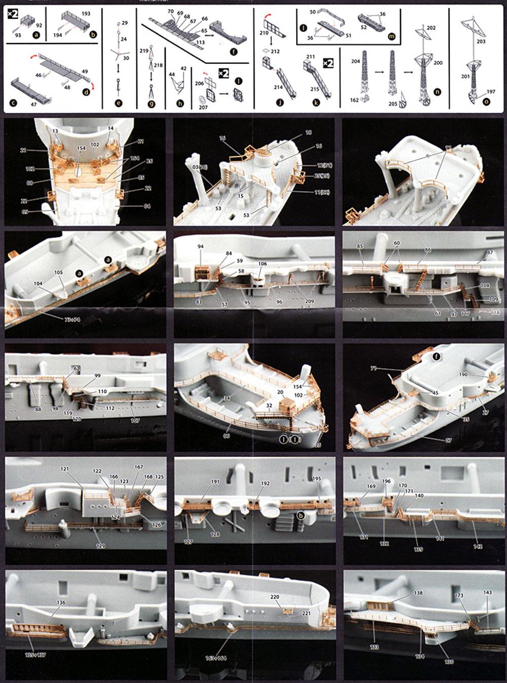 日本海軍 航空母艦 蒼龍 エッチングパーツ w/2ピース 25ミリ機銃エッチング(フジミ1/700 艦船模型用グレードアップパーツNo.特016EX-101)商品画像_3