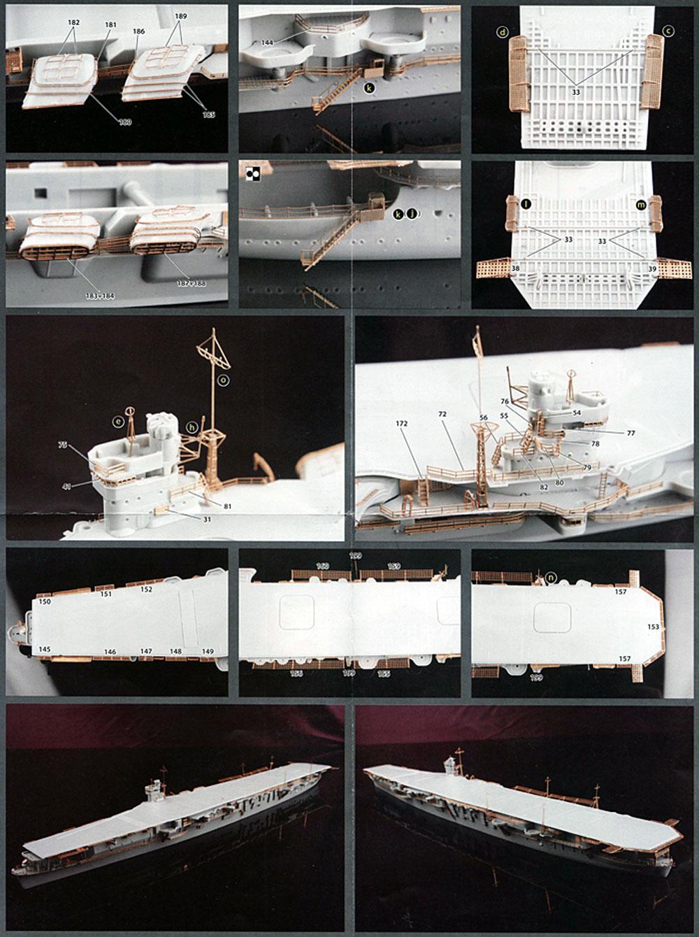 日本海軍 航空母艦 蒼龍 エッチングパーツ w/2ピース 25ミリ機銃エッチング(フジミ1/700 艦船模型用グレードアップパーツNo.特016EX-101)商品画像_4
