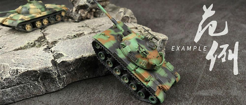 台湾陸軍 M48H 主力戦車プラモデル(U-STAR HOBBY1/144 タンクシリーズNo.UA-60002)商品画像_4