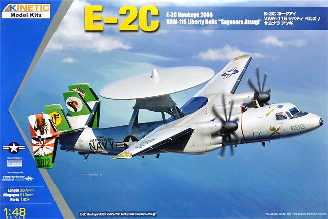 E-2C ホークアイ2000 VAW-115 リバティベルズ サヨナラ アツギプラモデル(キネティック1/48 エアクラフト プラモデルNo.K48066)商品画像