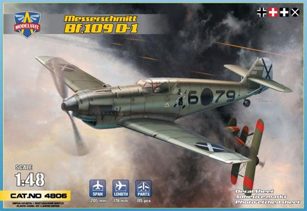 メッサーシュミット Bf109D-1 戦闘機プラモデル(モデルズビット1/48 エアクラフト プラモデルNo.4806)商品画像
