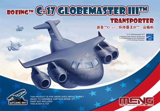 ボーイング C-17 グローブマスター Ⅲ 輸送機ピンセット(MENG-MODELMENG KIDSNo.mPLANE-007)商品画像