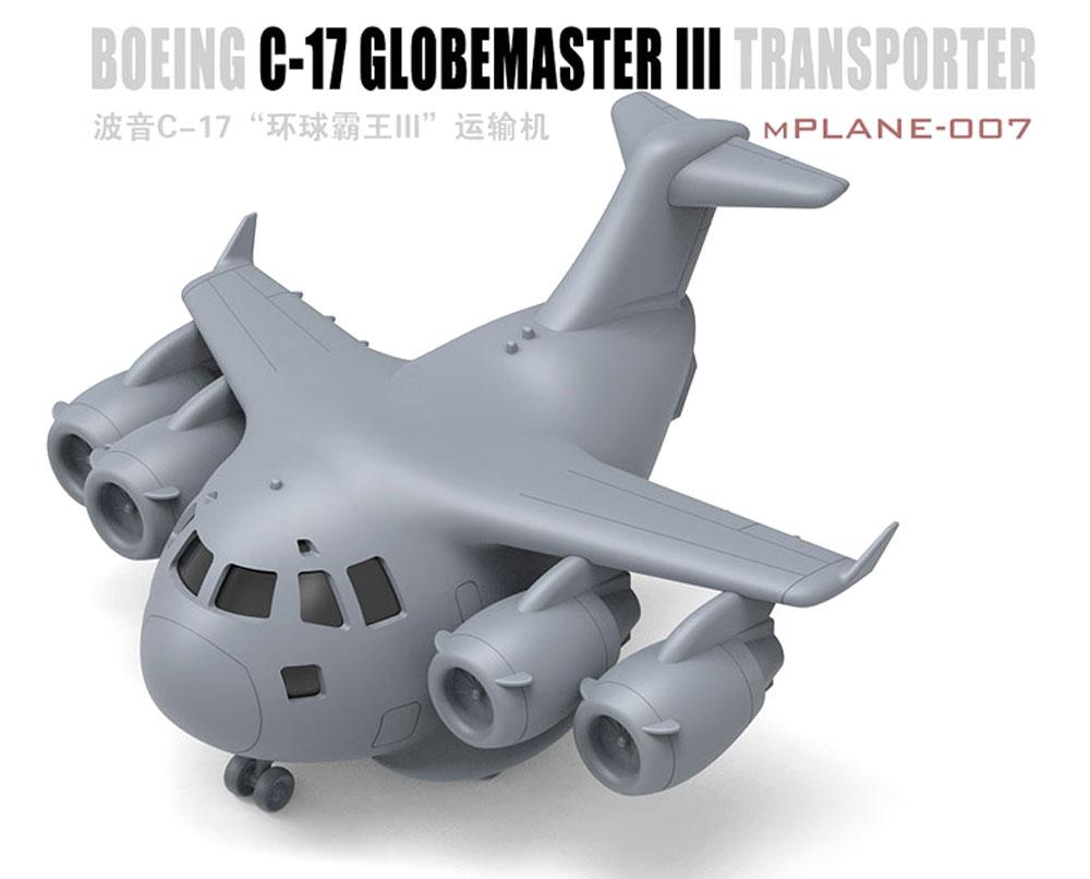 ボーイング C-17 グローブマスター Ⅲ 輸送機ピンセット(MENG-MODELMENG KIDSNo.mPLANE-007)商品画像_1
