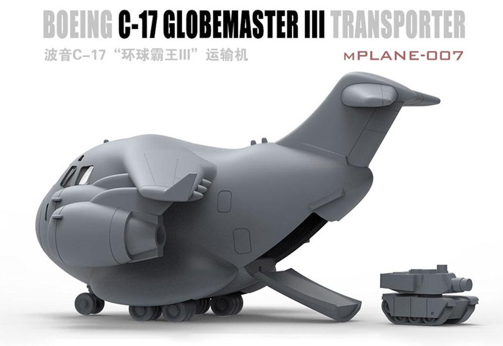ボーイング C-17 グローブマスター Ⅲ 輸送機ピンセット(MENG-MODELMENG KIDSNo.mPLANE-007)商品画像_2