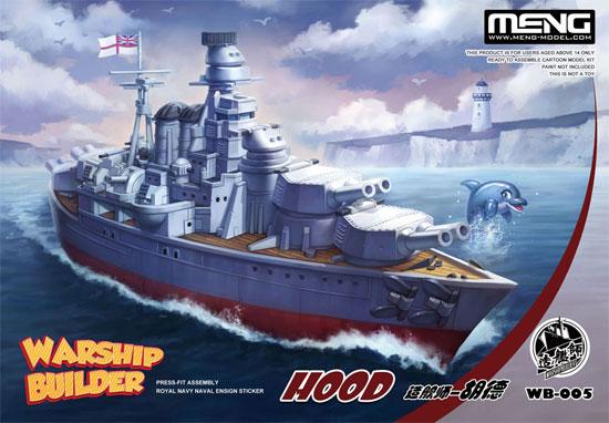 巡洋戦艦 フッドプラモデル(MENG-MODELウォーシップビルダーNo.WB-005)商品画像
