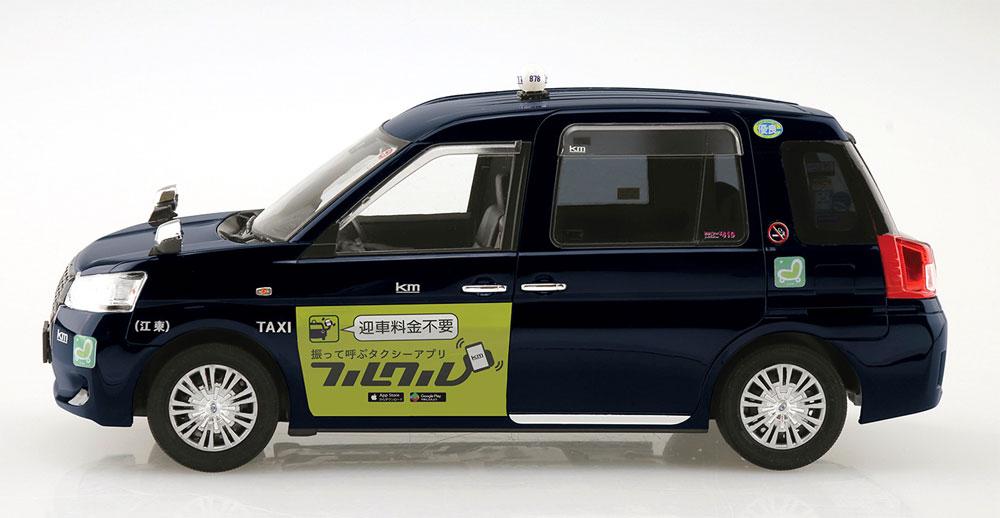 トヨタ NTP10 JPNタクシー '17 国際自動車仕様プラモデル(アオシマ1/24 ザ・モデルカーNo.SP057162)商品画像_4