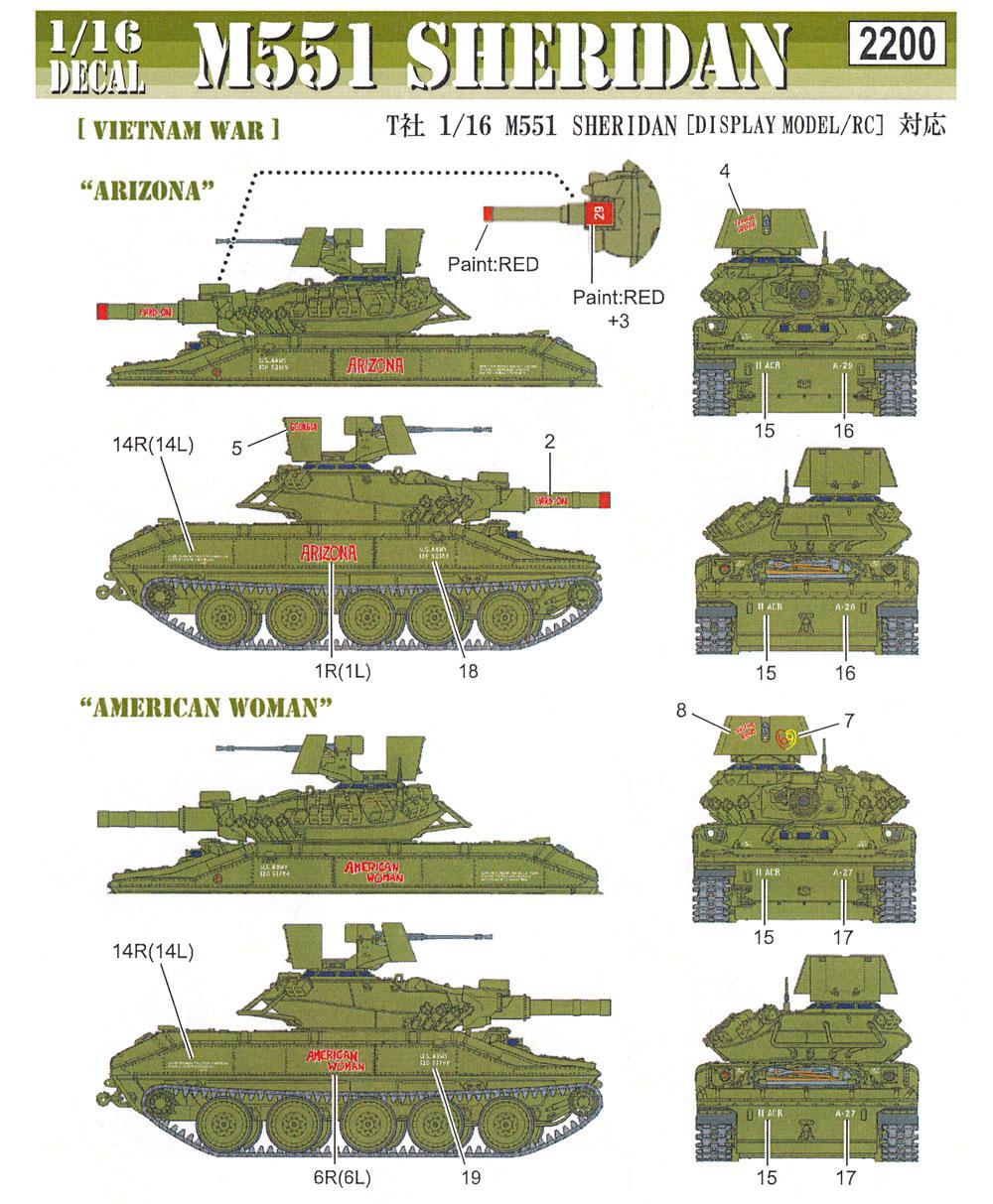 M551 シェリダン ベトナム戦争 デカールセット 1デカール(フォックスモデル (FOX MODELS)AFVデカールNo.D016001)商品画像_1