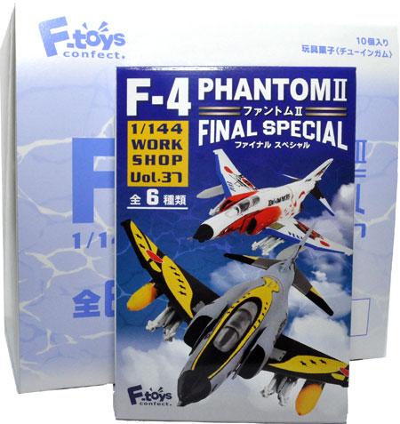 F-4 ファントム 2 ファイナルスペシャル (1BOX=10個入)プラモデル(エフトイズ1/144 WORK SHOPNo.Vol.037B)商品画像