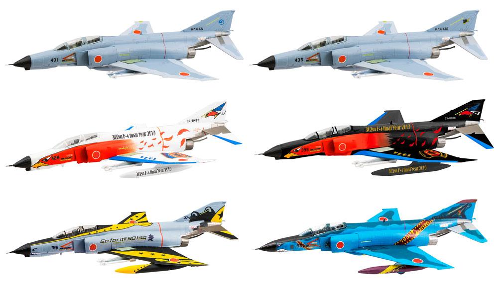 F-4 ファントム 2 ファイナルスペシャル (1BOX=10個入)プラモデル(エフトイズ1/144 WORK SHOPNo.Vol.037B)商品画像_2
