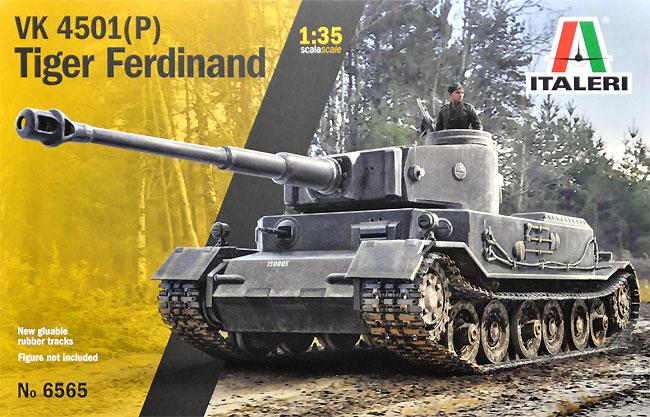 VK4501(P) タイガー フェルディナントプラモデル(イタレリ1/35 ミリタリーシリーズNo.6565)商品画像