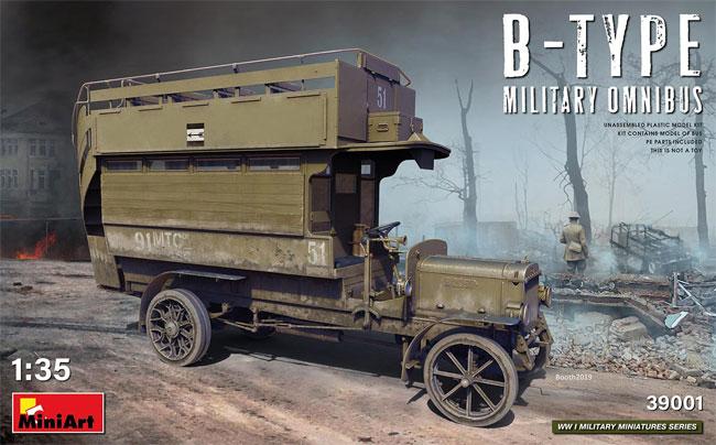 軍用バス Bタイプ オムニバスプラモデル(ミニアートWW1 ミリタリーミニチュアNo.39001)商品画像