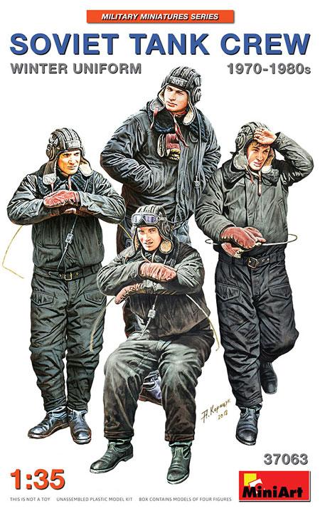 ソビエト戦車兵 ウインターユニフォーム 1970-1980年代プラモデル(ミニアート1/35 ミリタリーミニチュアNo.37063)商品画像