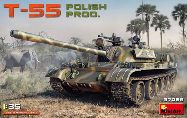 T-55 ポーランド製プラモデル(ミニアート1/35 ミニチュアシリーズNo.37068)商品画像