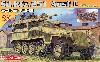 Sd.Kfz.251 Ausf.C w/3.7cm PaK36 (2in1)