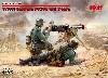 WW2 ドイツ MG08 MGチーム