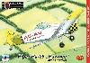 パイパー Pa-25 ポーニー 農業機 オーストラリア