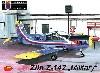 ズリン Z-142 軍用機