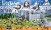 100年戦争 オルレアン包囲戦