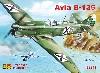 アビア B-135 1944年3月