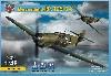 メッサーシュミット Bf109C-3
