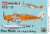 デ・ハビランド D.H.83 フォックス・モス フロート & スキー