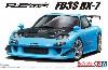 RE雨宮 FD3S RX-7 '99 (マツダ)