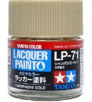 タミヤタミヤ ラッカー塗料LP-71 シャンパンゴールド