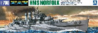 アオシマ1/700 ウォーターラインシリーズ英国海軍 重巡洋艦 ノーフォーク