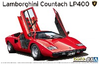 アオシマザ スーパーカー シリーズ'74 ランボルギーニ カウンタック LP400