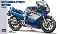 ハセガワ1/12 バイクシリーズスズキ GSX-R750 (G) (GR71G)