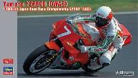 ヤマハ YZR500 (0WA8) 1989 全日本ロードレース選手権 GP500 (UCC)